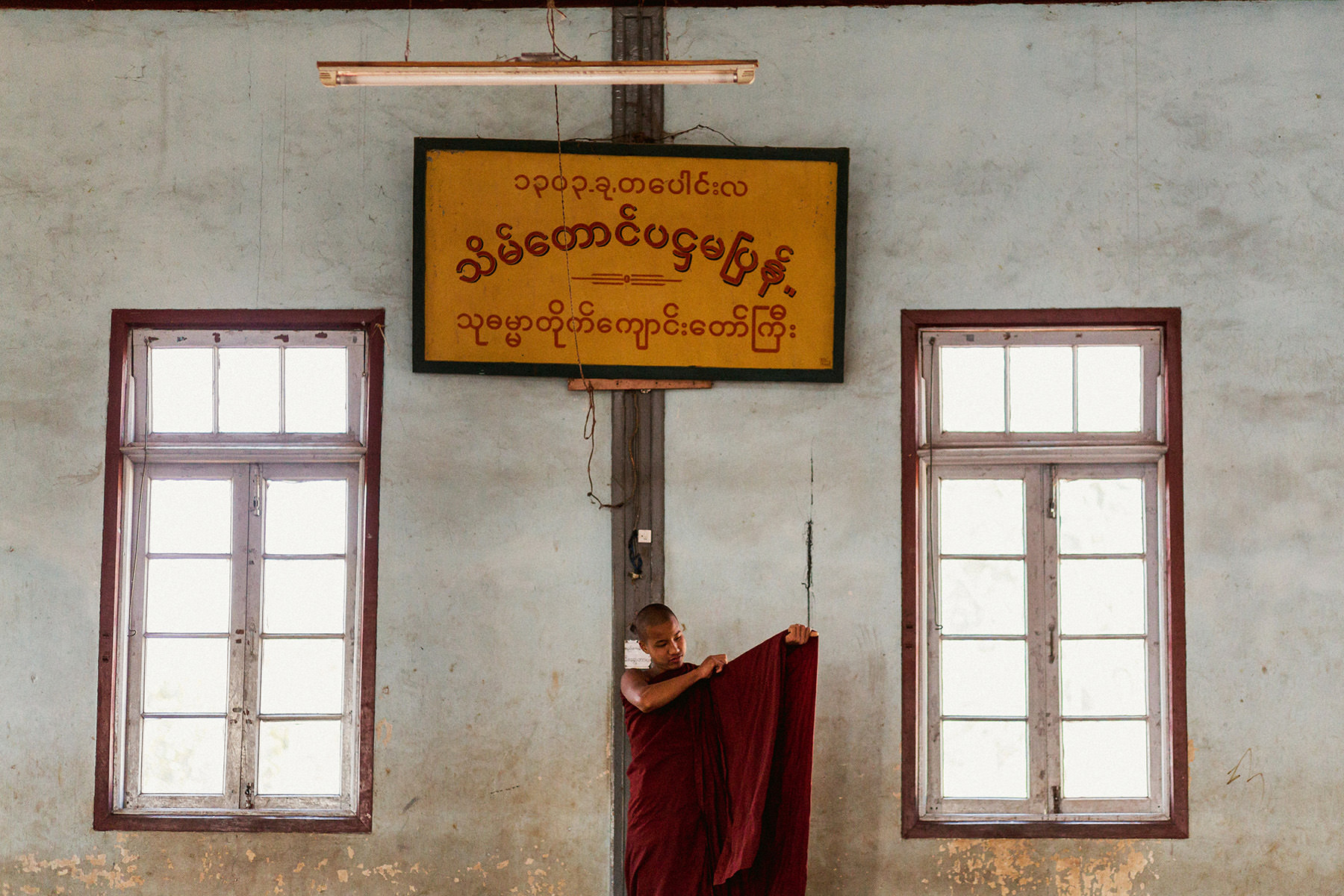 Novice Monks Myanmar Kalaw